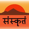 App Sanskrit Primer APK for Kindle