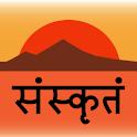Sanskrit Primer logo