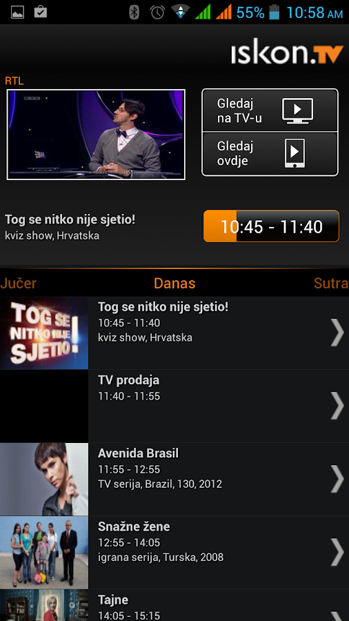Iskon TV Player- screenshot