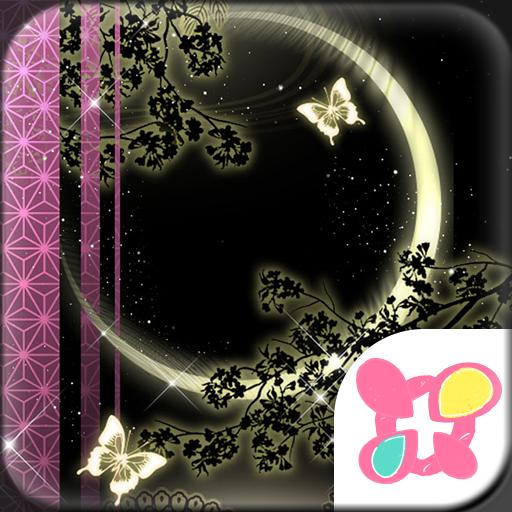 日式蝴蝶月夜 for[+]HOME 個人化 App Store-愛順發玩APP