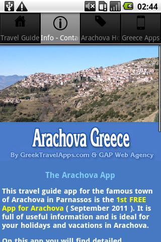 Arachova Greece- screenshot