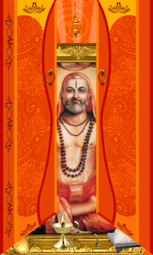 Raghavendra Swamy 3D Temple