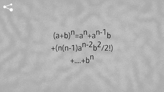 Kill Maths screenshot