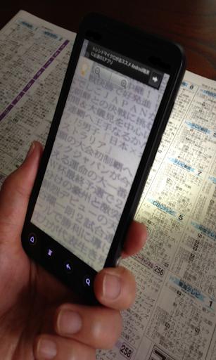 【楽天市場】ワッペン・アップリケ | デイリー売れ筋人気ランキング(1位 ...