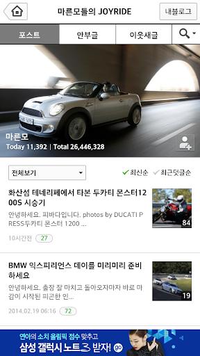 Car Blog - 카 블로그 모음