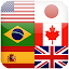 Logo Quiz - World Flags APK for Blackberry