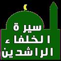 سيرة الخلفاء الراشدين icon