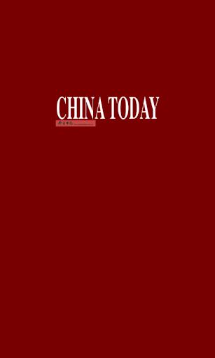 玩新聞App 今日中国·英文版免費 APP試玩