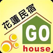 花蓮民宿GO