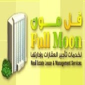 Fullmoon For Real Estate