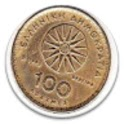Μετατροπέας Ευρώ σε Δραχμές Pr icon