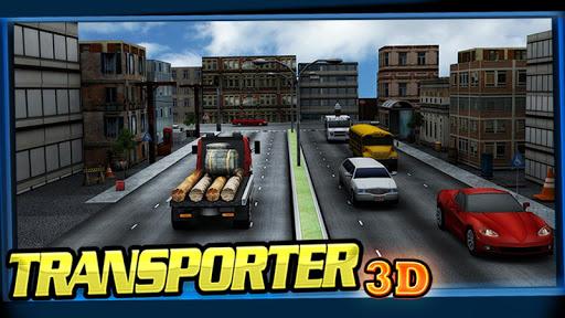 トランスポーター3D