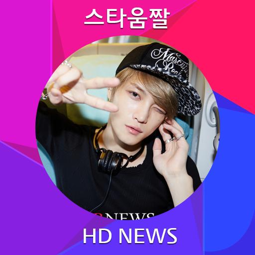 JYJ Jaejoong  -KPOP 11 娛樂 App LOGO-APP開箱王