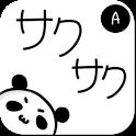 サクサク for Android メモリ解放でスマホ高速化 icon