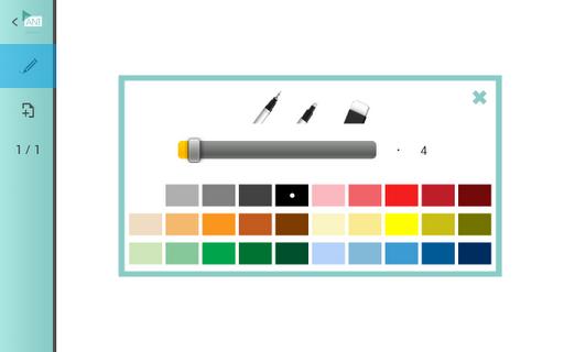 【免費生產應用App】AniMaker-APP點子