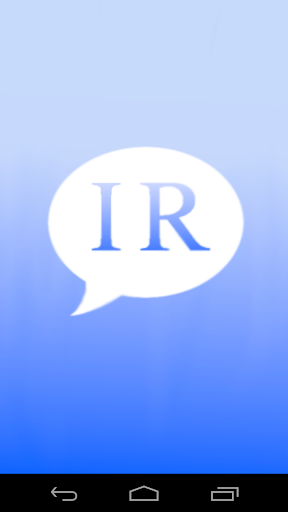 Inbox Reader