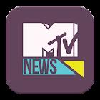 MTV News icon