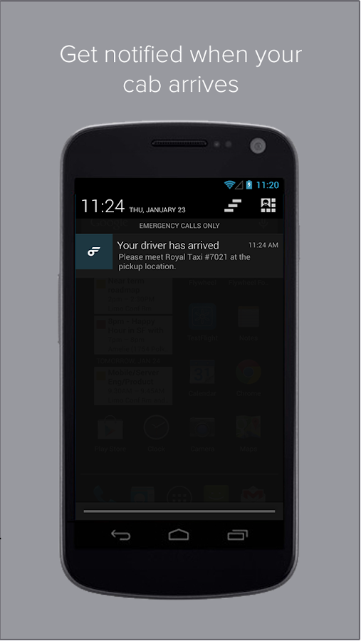 Flywheel - screenshot