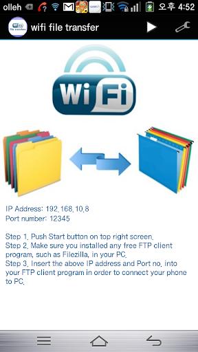 Free wifi file transer
