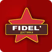 Фидель