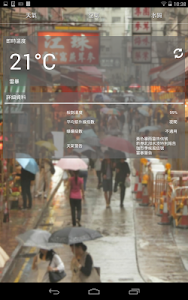 Hong Kong Today screenshot 3