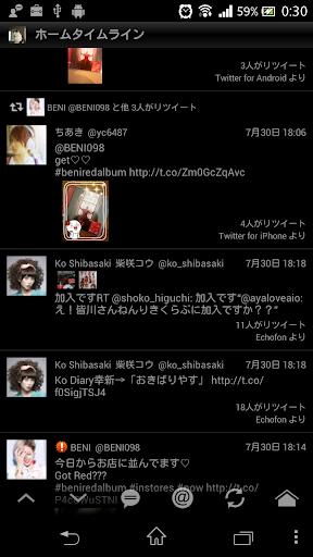 TweetパトロールPro