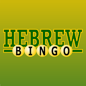 Learn Hebrew Alphabet Bingo