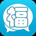 節日祝福簡訊 icon