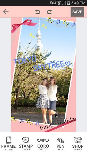無料摄影AppのCuiCui フィルター・美顔・無料デコでかわいい写真加工|記事Game