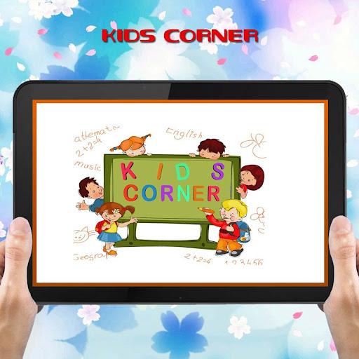 子供のためのゲームの学習数字