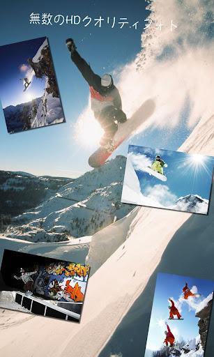 スノーボード EX