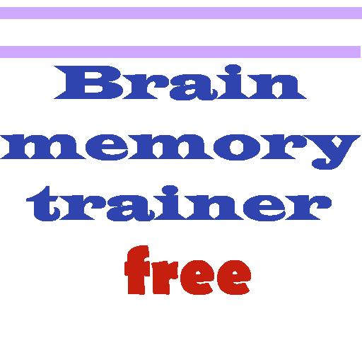 Brain memory trainer free 解謎 App LOGO-APP試玩
