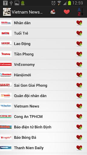 越南报纸和新闻