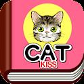 고양이 키스 logo