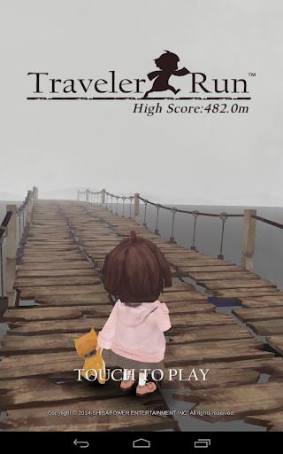 【免費動作App】Traveler Run-APP點子