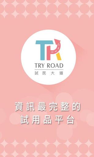 TRYROAD-試民大道 網頁版