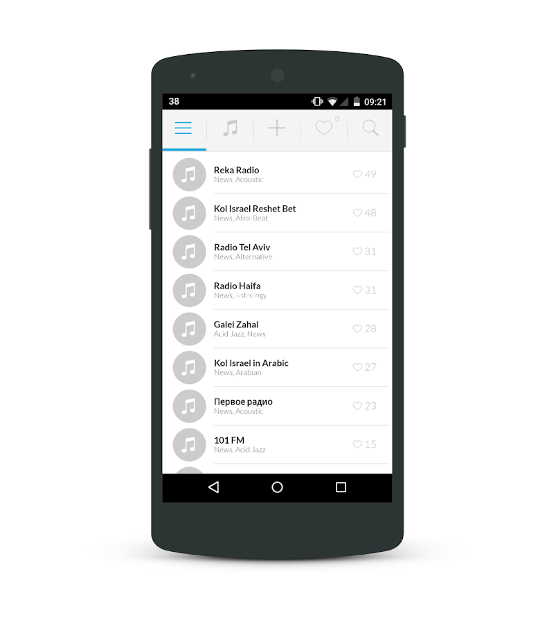 Radio Israel - Android Apps on Google Play