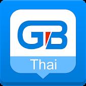 Guobi Thai Keyboard