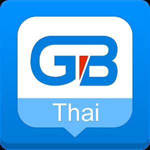国笔泰语键盘 生產應用 App Store-癮科技App