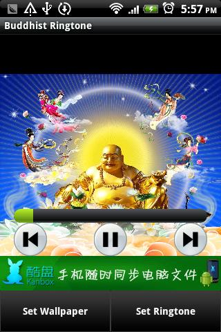 Buddhist Ringtone - screenshot