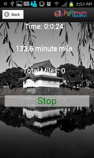 Joggermom Marathon App