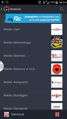 Radio Shqip - screenshot