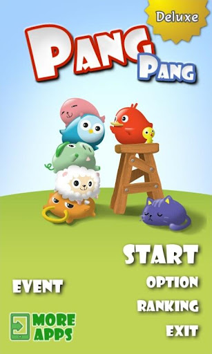 PangPang Addictive Game Deluxe