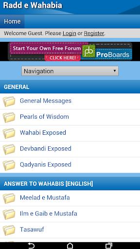 Radde Wahabi