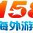 魔兽外挂 logo