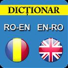 English Romanian Dictionary icon