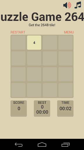 益智遊戲2648