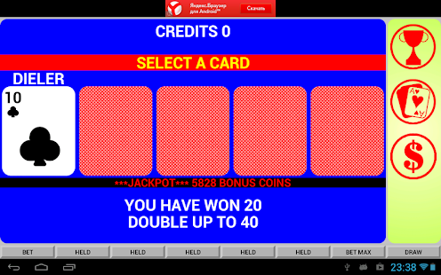 Video Poker Plus - screenshot thumbnail