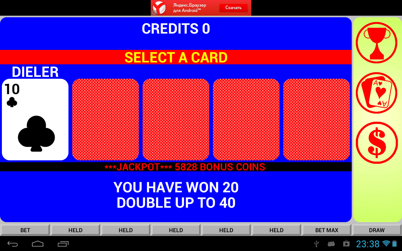 Video Poker Plus - screenshot