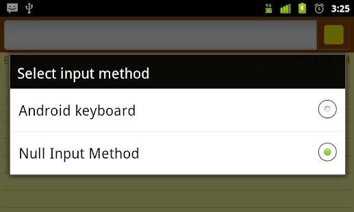 Null Input Method- screenshot thumbnail